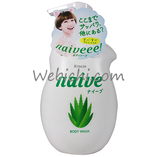 Kracie NAIVE Body Soap Aloe Pump