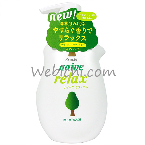 Kracie NAIVE Body Soap Relax Pump
