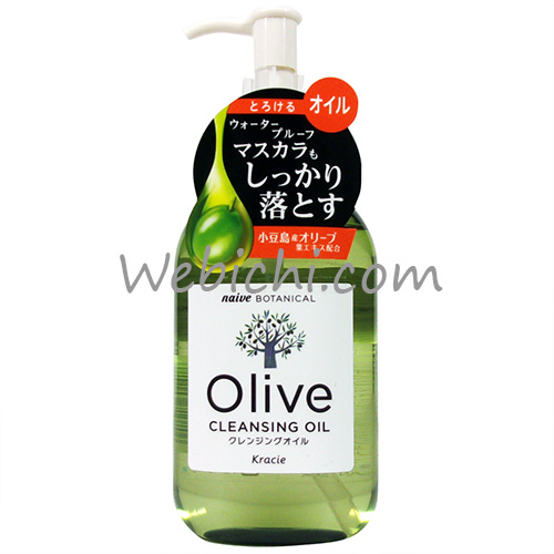 Kracie NAIVE Botanical Cleansing Oil