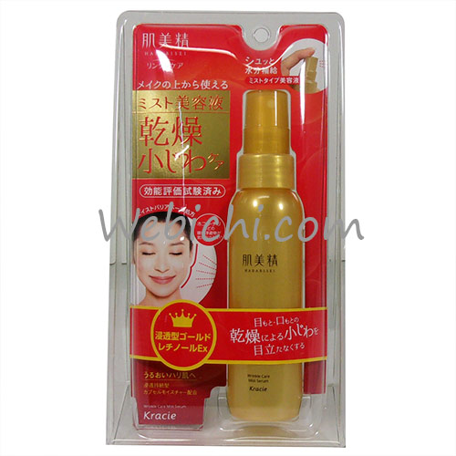 Kracie HADABISEI Wrinkle Care Serum Mist