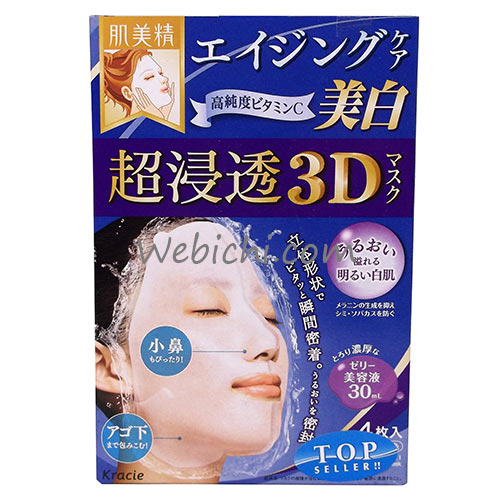 Kracie HADABISEI 3d Facial Mask Aging Care Wn
