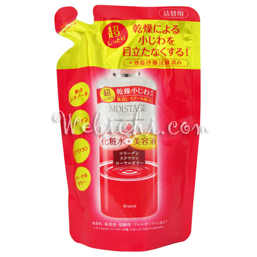 Kracie MOISTAGE Essence Lotion Super Moist Refill
