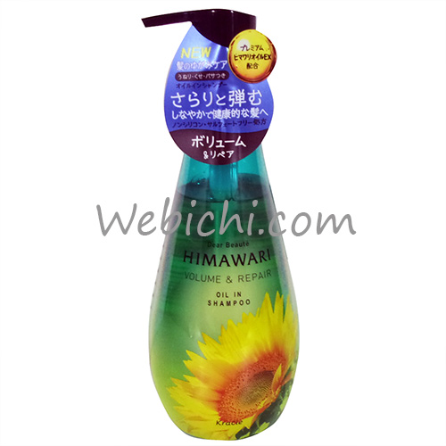 Kracie HIMAWARI Volume & Repair Shampoo Pump