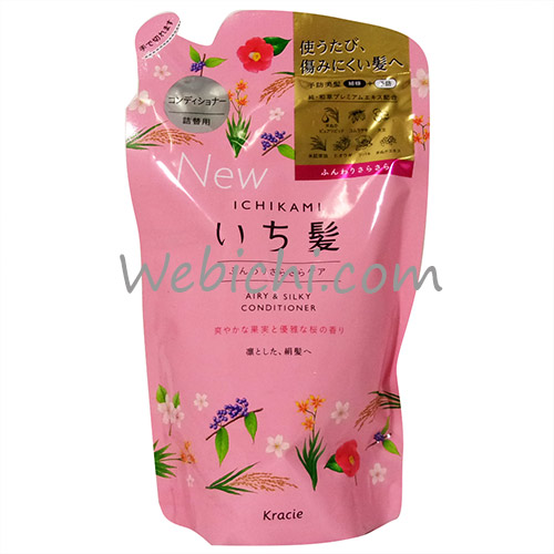 Kracie ICHIKAMI Airy & Silky Conditioner Refill