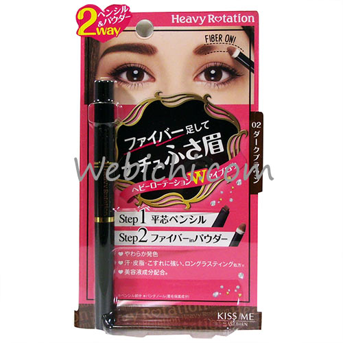 Kiss Me HEAVY ROTATION Fit Fiber In Double Eye Brow 02 Dark Brown