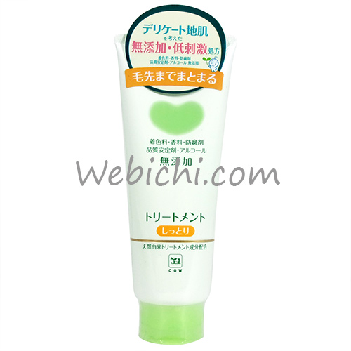 Gyunyu NON ADDITIVE Hair Treatment Moist