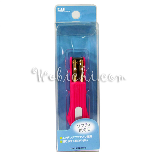 Kai KAI Nail Clipper S Pal