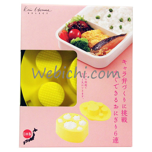 Kai HOUSE SELECT Rice Ball Maker