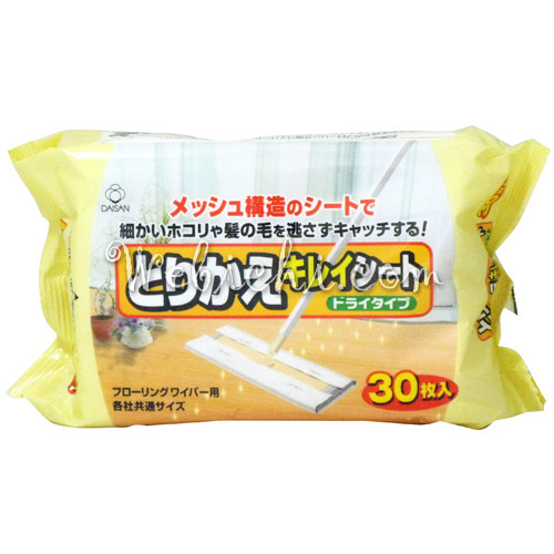 Cotton Labo COTTON LABO Floor Cleaner Sheet Dry Refill