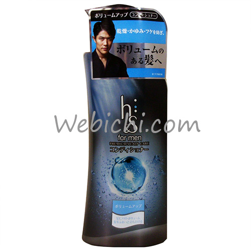P&G H&S FOR MEN Volume Up Conditioner Pump