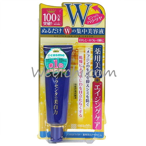 Meishoku PLACEWHITER Eye Cream Brightening