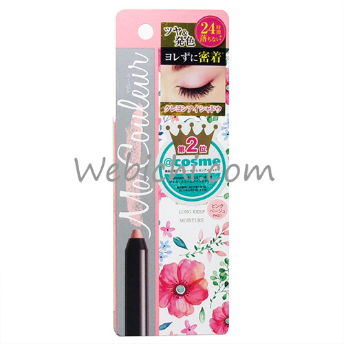 Meishoku MA COULEUR  Crayon Eye Shadow (pink Beige)