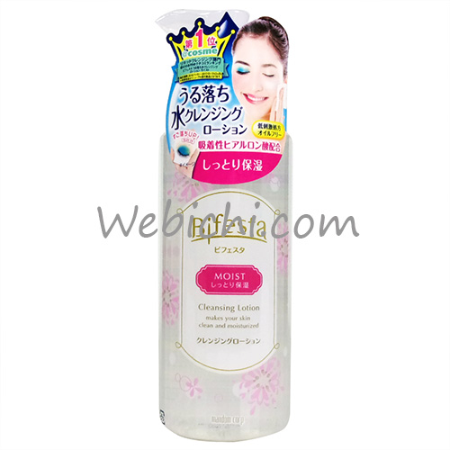 Mandom BIFESTA Cleansing Lotion Moist