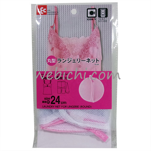Lec HLA LAUNDRY NET Laundry Net For Lingerie Round
