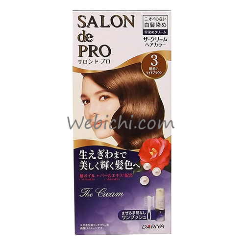 Dariya SALON DE PRO The Cream Hair Color #3 Brighter Light Brown