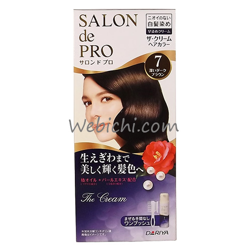 Dariya SALON DE PRO The Cream Hair Color #7 Darkest Brown