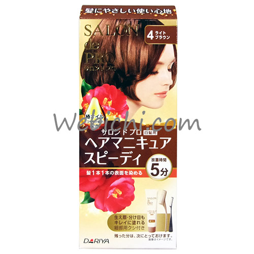 Dariya SALON DE PRO Hair Manicure Speedy #4 Light Brown