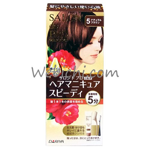 Dariya SALON DE PRO Hair Manicure Speedy #5 Natural Brown