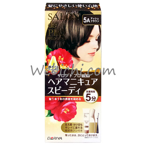 Dariya SALON DE PRO Hair Manicure Speedy #5a Ash Brown
