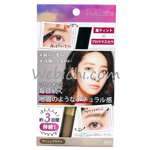 Pdc PMEL TETE Tint Dual Eye Brow Ash Brown