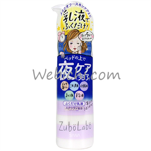 Sana ZUBOLABO Facial Cleansing Milk Lotion For Night