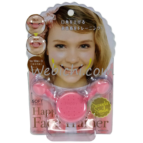 Cogit COGIT Happy Face Trainer Soft