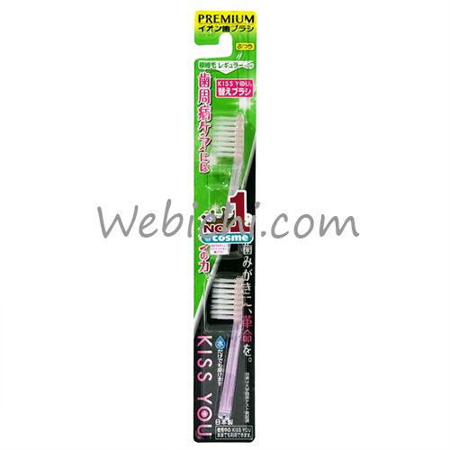 Fukuba Dental KISS YOU Toothbrush Reguler Refill H31