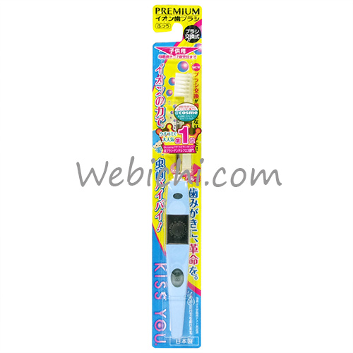 Fukuba Dental KISS YOU Toothbrush For Child Reguler H61