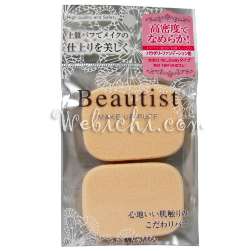 Ishihara BEAUTIST #bt-3015 Make Up Puff High Density Rectangular L