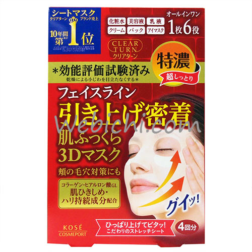 Kose CLEAR TURN Plumping Moist Lift 3d Face Mask