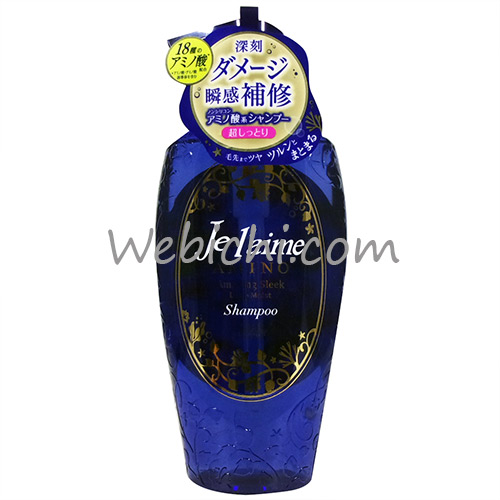 Kose JE LAIME Amino Amazing Sleek Deep Moist Shampoo