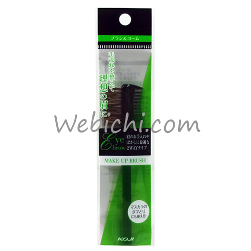 Koji MAKE UP BRUSH Brush&comb