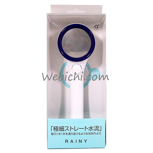 San-ei RAINY Water Saving Shower Head Blue