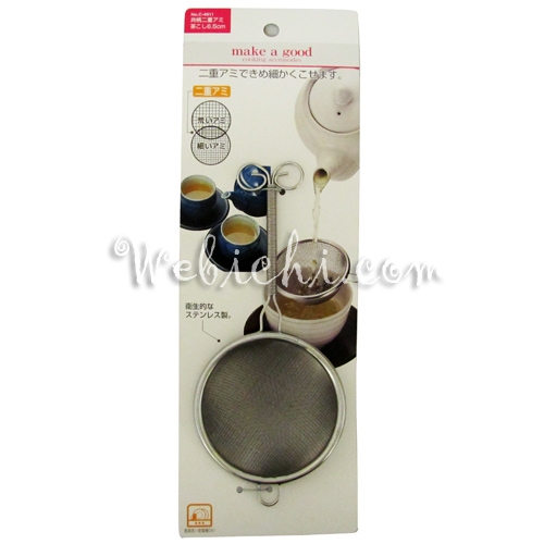 Pearl MAKE A GOOD Tea Strainer Double-layer