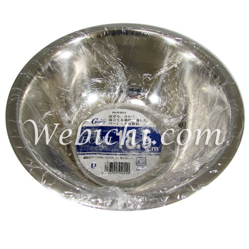 Pearl GOOTY Stainless Kitchen Bowl 18.5cm H-5914