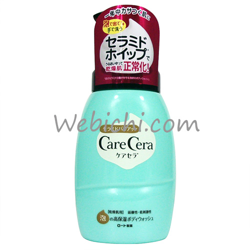 Rohto CARECERA (c)body Wash