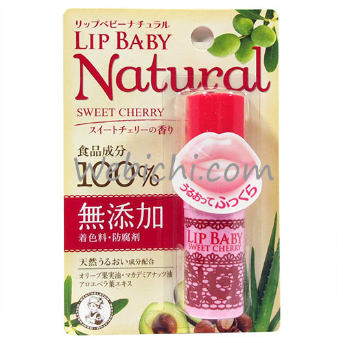 Rohto LIP BABY Natural Sweet Cherry