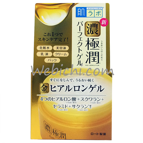 Rohto HADALABO Gokujun Perfect Gel