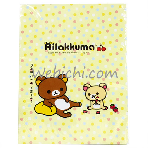 San-x RILAKKUMA Perfect Bound Notebook - Basic