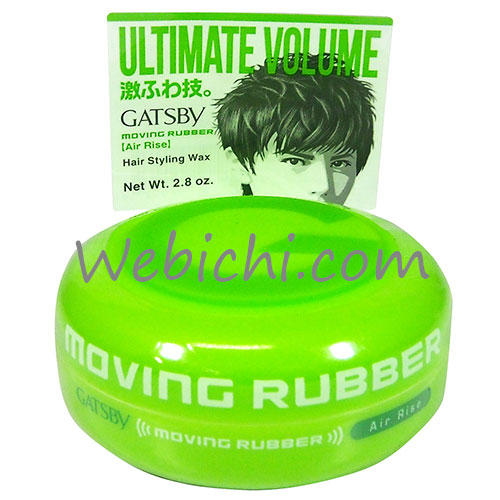 Mandom GATSBY Moving Rubber Air Rise  (en)