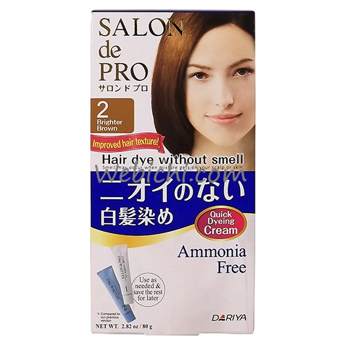 Dariya SALON DE PRO Hair Color Non Smell #2 Brighter Brown
