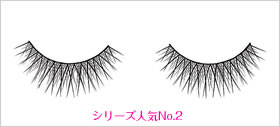 spring heart eyelashes